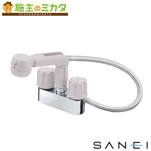 三栄水栓 【K31V-LH-13】 ツーバルブスプレー混合栓 洗髪用 混合水栓 ★