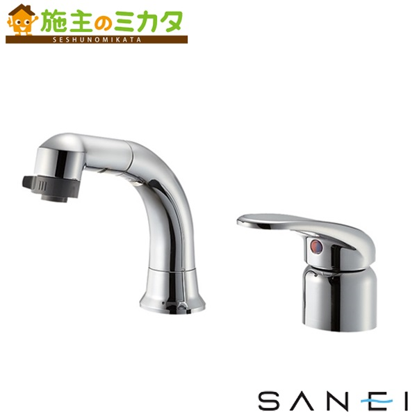 三栄水栓 【K37110EJV-C-13】 シングルスプレー混合栓 洗髪用 混合水栓 ★
