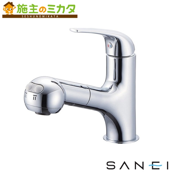 三栄水栓 【K3703JV-13】 シングルスプレー混合栓 洗髪用 混合水栓 ★