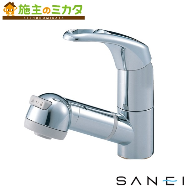 三栄水栓 【K3763JK-C-13】 シングルスプレー混合栓 寒冷地用 混合水栓 ★