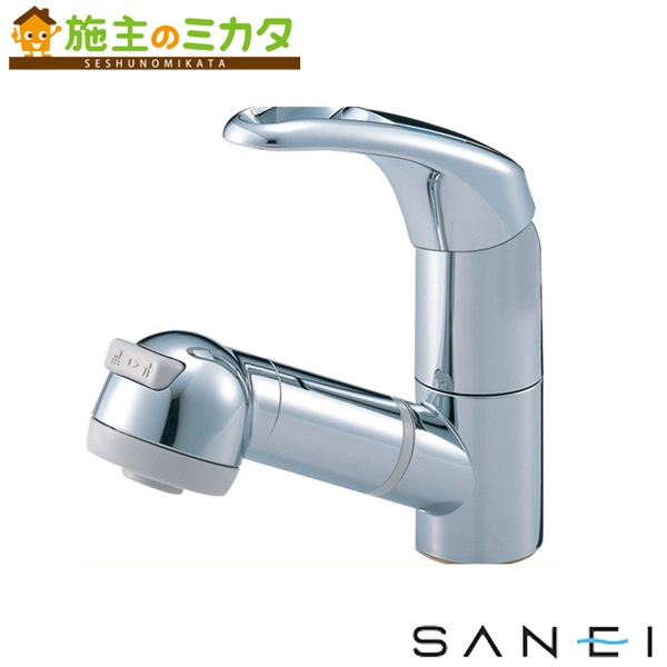 三栄水栓 【K3763JV-C-13】 シングルスプレー混合栓 混合水栓 ★