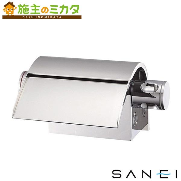 三栄水栓 【K7590-13】 ツーバルブデッキ混合栓 混合水栓 ★