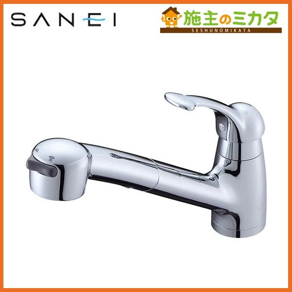 三栄水栓 【K8770JV-13】 シングルワンホールスプレー混合栓 混合水栓 ★