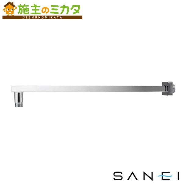 三栄水栓 【S104-63X1】 シャワーアーム ★