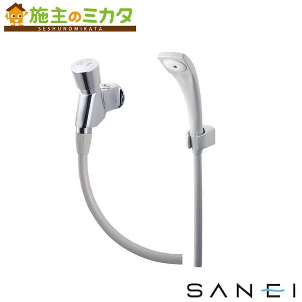 三栄水栓 【S302C-6-13】 自閉式ハンドシャワー ★