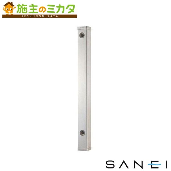 三栄水栓 【T800-70X1200】 ステンレス水栓柱 ヘアライン仕上げ ★