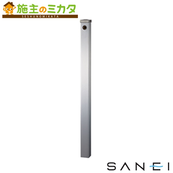 三栄水栓 【T8000-60X1200】※ ステンレス水栓柱 下給水