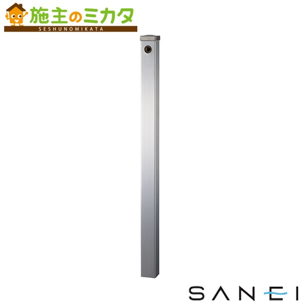 三栄水栓 【T8000-60X900】※ ステンレス水栓柱 下給水