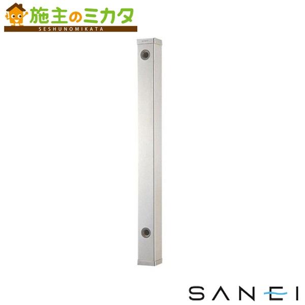 三栄水栓 【T800H-70X1200】 ステンレス水栓柱 ヘアライン仕上げ ★