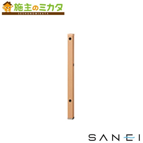 三栄水栓 【T803BW-60X900-LBR】 木目調水栓柱
