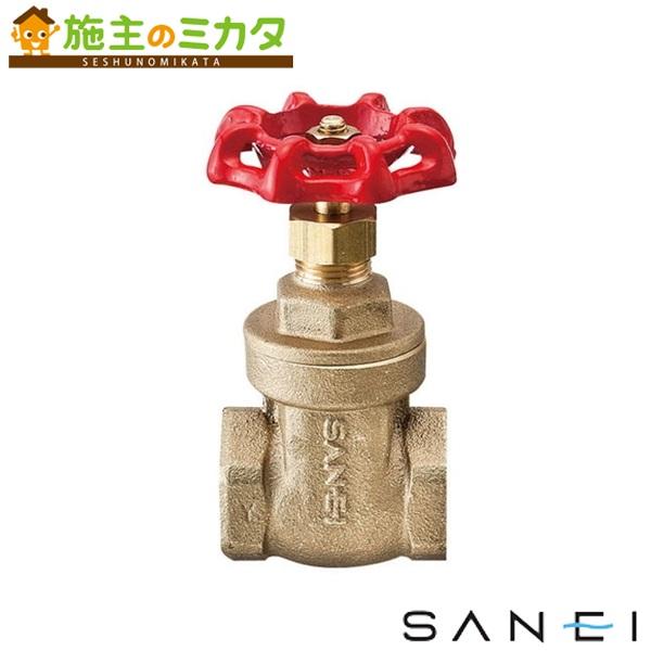 三栄水栓 【V35-75】 ゲートバルブ ★