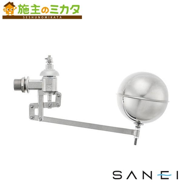 三栄水栓 【V425-25】 複式ステンレスボールタップ ★