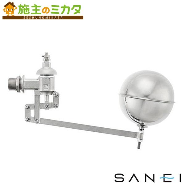 三栄水栓 【V425-40】 複式ステンレスボールタップ ★