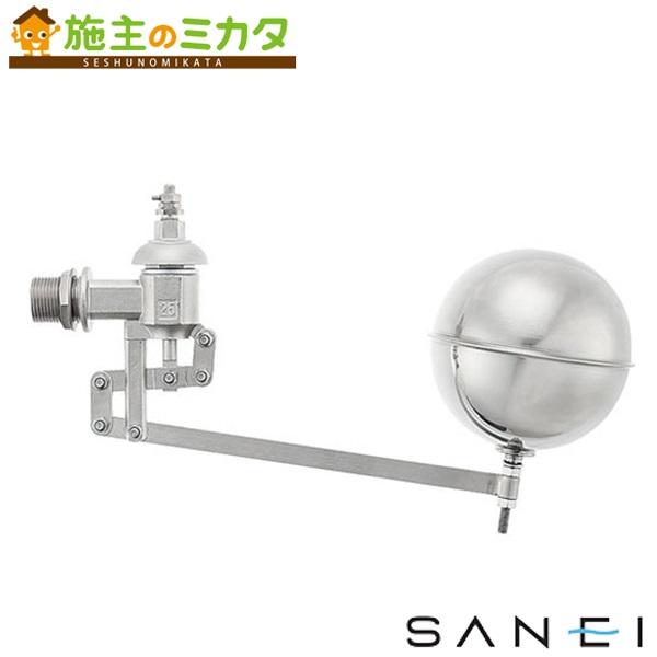 三栄水栓 【V425-50】 複式ステンレスボールタップ ★