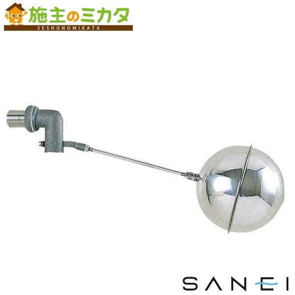 三栄水栓 【V435-13】 横形ステンレスボールタップ ★