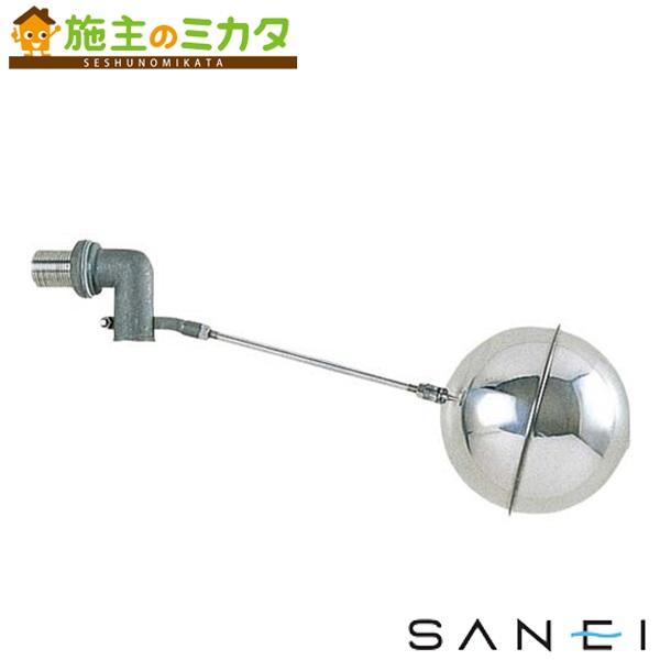 三栄水栓 【V435-25】 横形ステンレスボールタップ ★