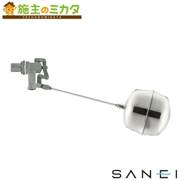 三栄水栓 【V475-20】 セミWステンレスボールタップ ★