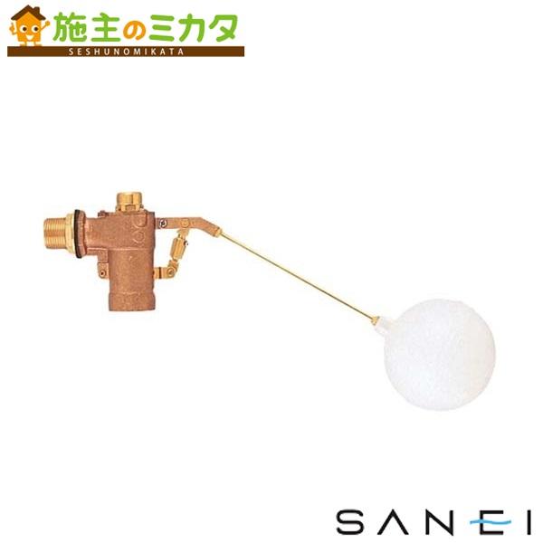 三栄水栓 【V52-40】 バランス型ボールタップ ★