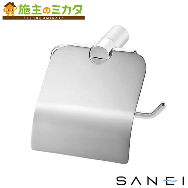 三栄水栓 【W37053】 ペーパーホルダー ★