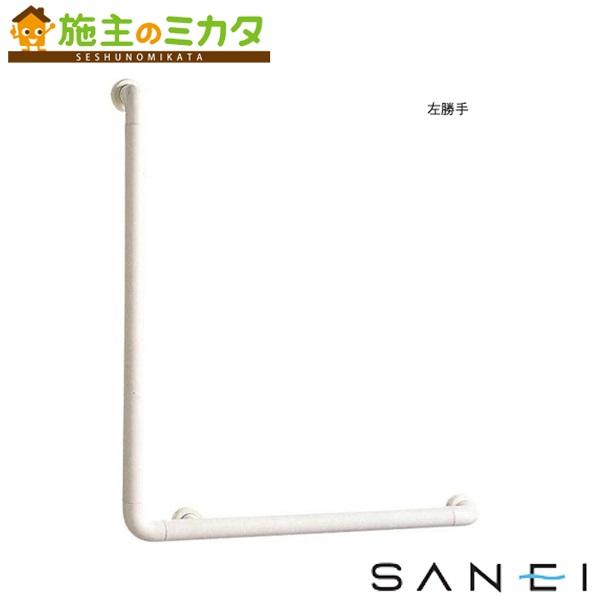 三栄水栓 【W580-C】 ソフトバーL型 左右兼用 ★