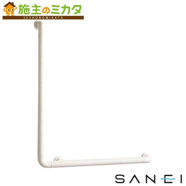 三栄水栓 【W580-E】 ソフトバーL型 左右兼用 ★