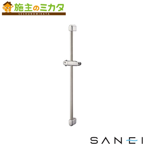 三栄水栓 【W5851S-780】 スライドバー ★