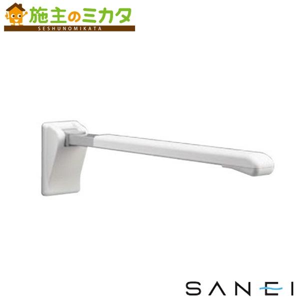 三栄水栓 【W604】 サポートバー 折上式 ★