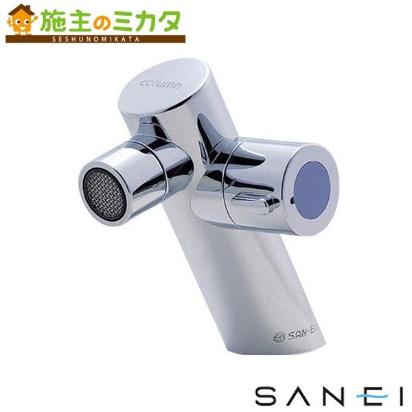 三栄水栓 【Y504H-13】 立水栓 蛇口 ★
