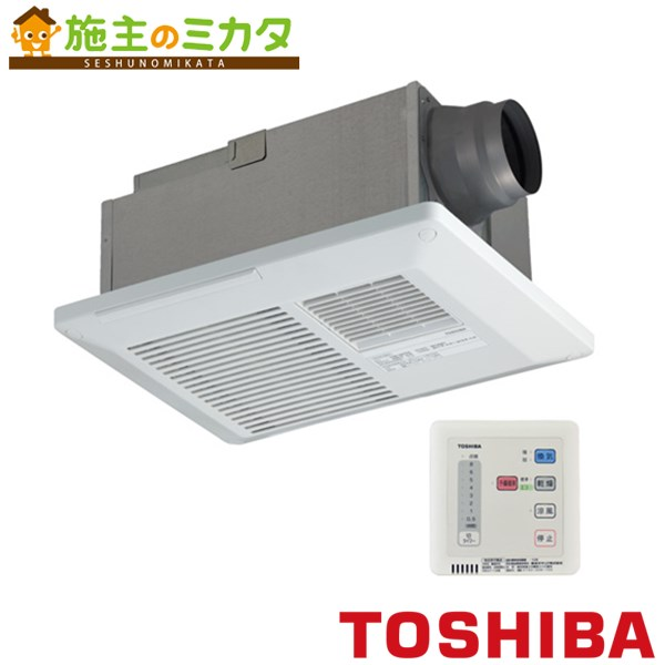東芝 換気扇 浴室用換気乾燥機 【DVB-18S3】 1室換気用ACモータータイプ ★