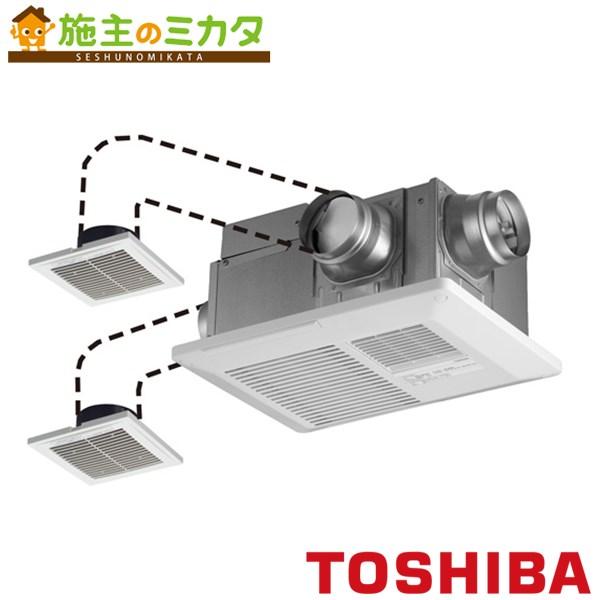 東芝 換気扇 浴室用換気乾燥機 【DVB-18ST3】※ 3室換気用ACモータータイプ ★