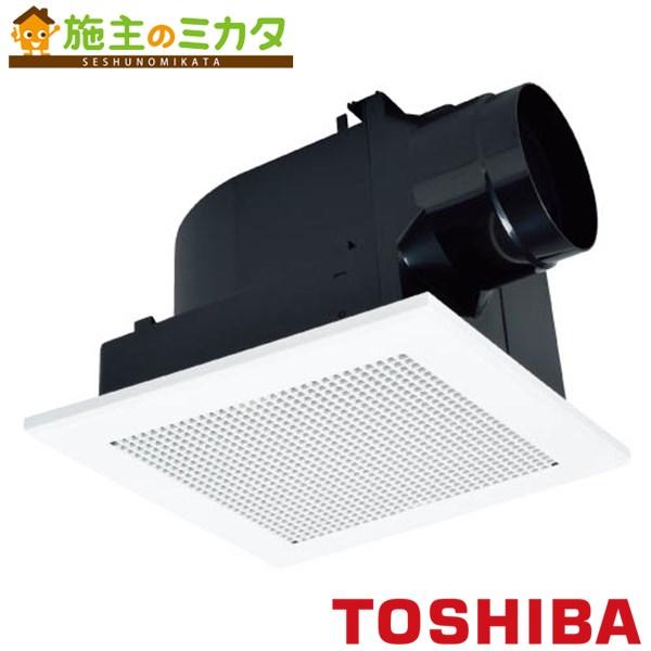 東芝 ダクト用換気扇 【DVF-18CH6】 低騒音形 インテリア格子タイプ