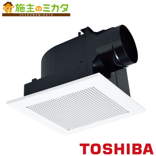 東芝 ダクト用換気扇 【DVF-20CH6】 低騒音形 インテリア格子タイプ 大風量形