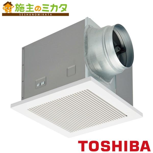 東芝 ダクト用換気扇 【DVF-T20RV】 低騒音 インテリア格子タイプ ★