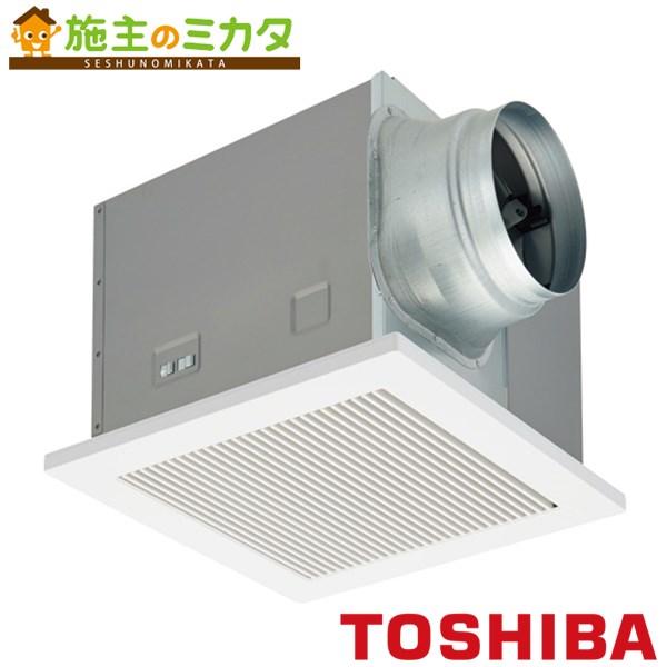 東芝 ダクト用換気扇 【DVF-T20RVQD】 低騒音 インテリア格子タイプ ★