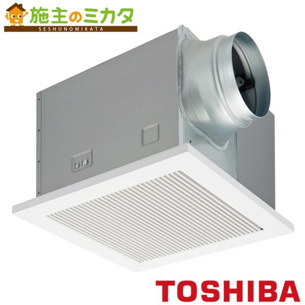 東芝 ダクト用換気扇 【DVF-T23RVQDA】 低騒音 インテリア格子タイプ ★