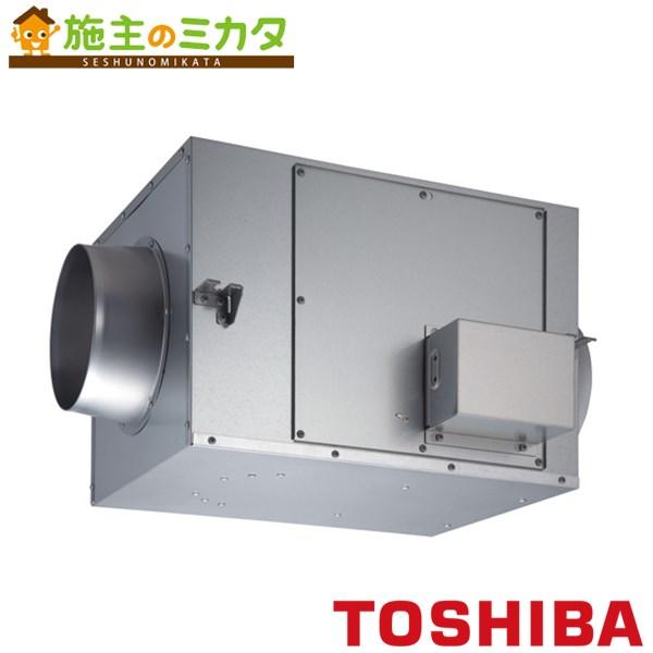東芝 換気扇 ストレートダクトファン 【DVS-100SK】※ 静音形 単相100V