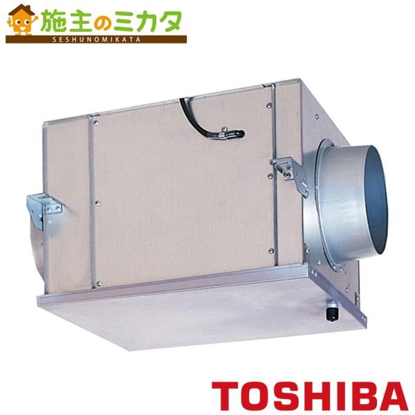 東芝 換気扇 ストレートダクトファン 【DVS-100SY2】※ 消音耐湿形 単相100V