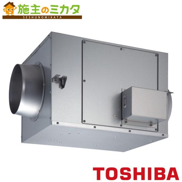 東芝 換気扇 ストレートダクトファン 【DVS-120TK】 静音形 3相200V ★