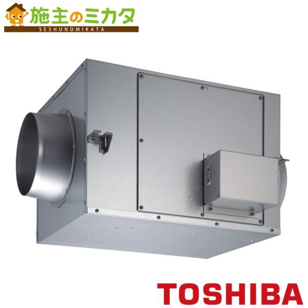 東芝 換気扇 ストレートダクトファン 【DVS-120TUK】 消音形 3相200V ★