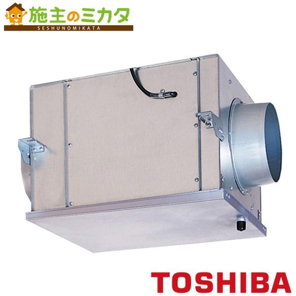 東芝 換気扇 ストレートダクトファン 【DVS-150SY2】 消音耐湿形 単相100V ★