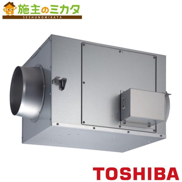 東芝 換気扇 ストレートダクトファン 【DVS-180TUK】※ 消音形 3相200V