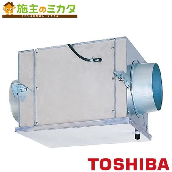 東芝 換気扇 ストレートダクトファン 【DVS-210TX】※ 厨房形 3相200V