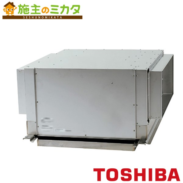東芝 換気扇 ストレートダクトファン 【DVS-550TX】 厨房形 3相200V ★