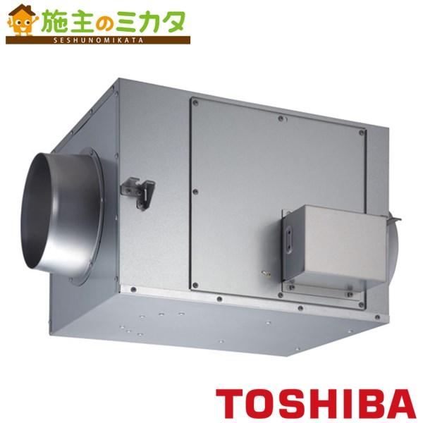 東芝 換気扇 ストレートダクトファン 【DVS-80TUK】 消音形 3相200V ★