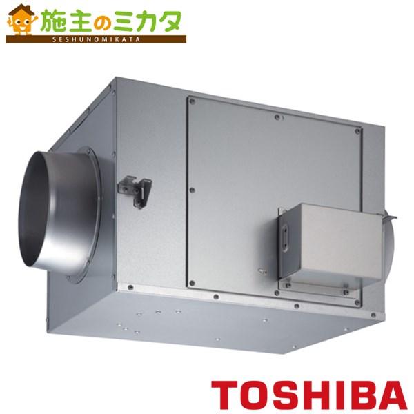 東芝 換気扇 ストレートダクトファン 【DVS-90TUK】※ 消音形 3相200V