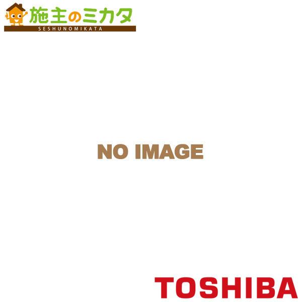 東芝 産業用換気扇 【VP-546TAS】※ 有圧換気扇 ステンレス標準形(給気運転可能) ★