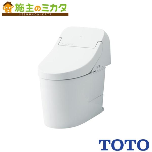 TOTO ウォシュレット 一体形便器 【CES9414P】 GG1 一般地用 流動方式兼用 壁床共通給水 壁排水 便器 ★
