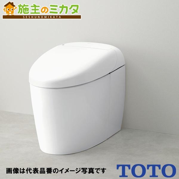 TOTO ネオレストDH1 【CES9565P】※ 一般地・流動方式兼用 タンクレス 便座 ★