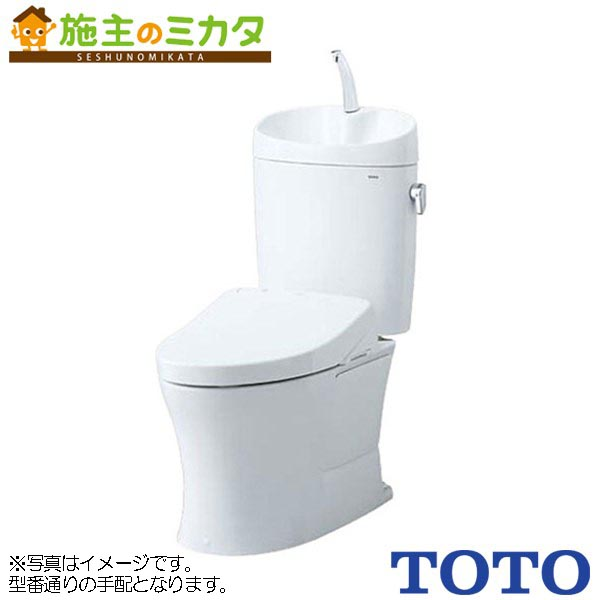 TOTO 組み合わせ便器 【CS325BPR-SH335BA】 ピュアレストEX 一般地用 左右共通給水 壁排水 手洗あり 便座別売り