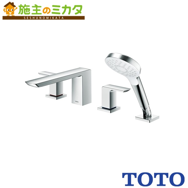 TOTO 洗面所用水栓 【TBG02202J】 GRシリーズ 台付2ハンドル混合水栓 一般地・寒冷地共用